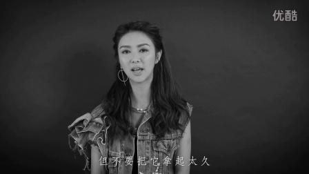 280 Seconds with 薛凯琪Fiona,香港歌手、演员