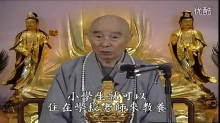 净空法师-二十一世紀佛教道場的構想