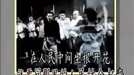 红色歌曲 我们共产党人好比种子KTV
