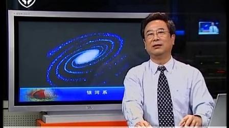 特级教师辅导视频人教版高中地理必修一1.1《宇宙中的地球》执教田佩淮