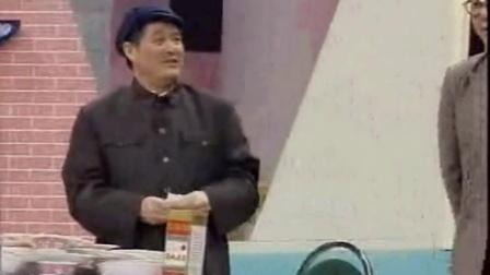 赵本山  范伟 搞笑经典小品牛大叔提干_03