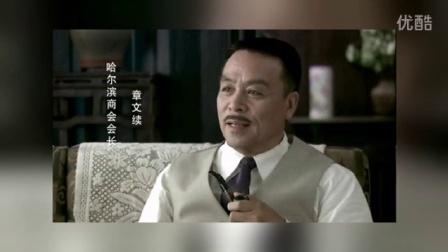 图片三部电视剧等广丰区顾2O16年1O月1日