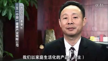 王健林:2016还有什么轮到我们这一批