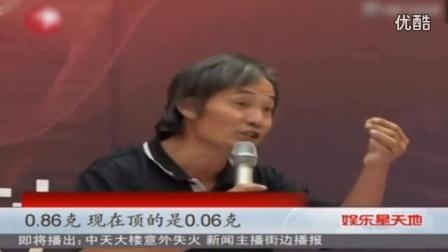 中国达人秀:让青春与梦想一起奔跑