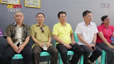 MGTV:東盟衛視一行參觀印尼西加里曼丹省坤甸市首所華人三語中學