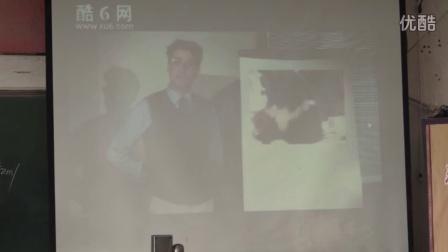 永州三中高一英语必修M1——唐艳