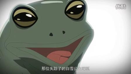 18 白雪公主篇(3) 国语_标清