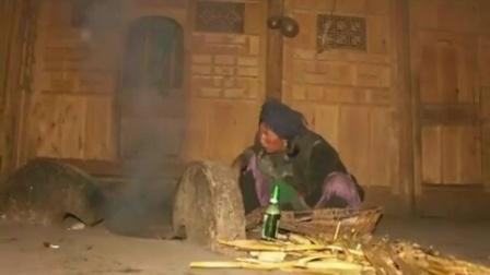 大凉山彝族阿莫