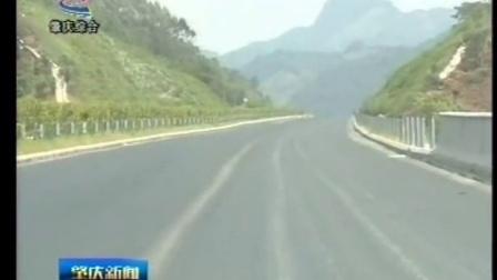 肇庆新闻 广佛肇高速公路德庆段沥青路面铺筑快速推进