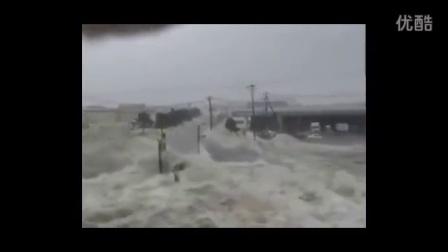 海水瞬间淹没了日本宫城
