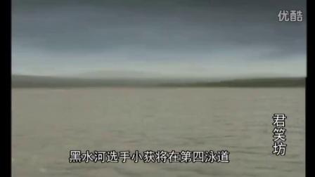 搞笑 孙悟空参加奥运会用夺冠 21 西游记恶搞配音