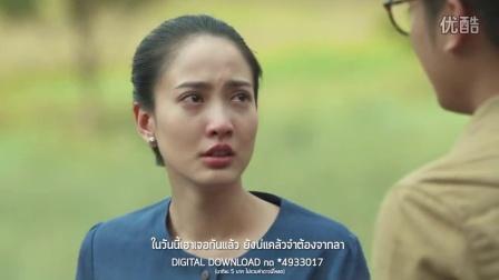 泰国电视剧 三面娜迦  主题歌曲 คู่คอง Ost.นาคี  ก้อง ห้วยไร่ Ep1