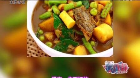 MGTV:《明星辣谈》群星推荐不一样的泰式美味【東盟衛視-泰八卦20161002】