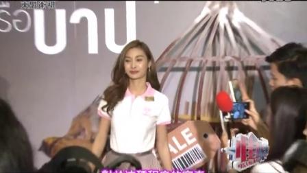 MGTV:《泰八卦》Thai Gossip 第118期(20161002)