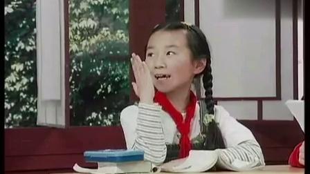 小学语文教学视频  三年级上册 掌声_标清