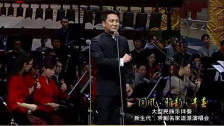 20161001海上大剧院 国风雅韵青春(青年演员演唱会)