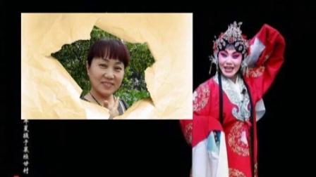 上?#38472;?#23376;优秀青年演员石红娥戏曲剧照相册