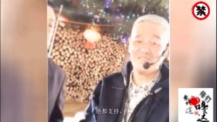 赵本山国庆直播票房三亿!弟子们唱出感恩的心