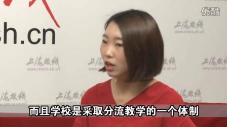 上海热线 出国留学采访 :全面分析新加坡留学