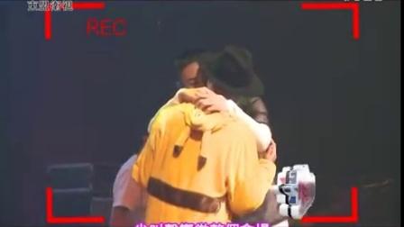 1601003泰八卦采访MIR演唱会
