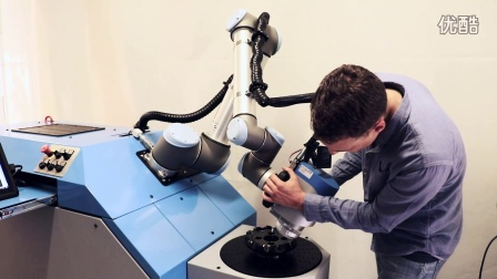 Aliconas collaborative robot system for tool measurement