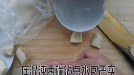 香蕉吃法太单一?教你馄饨片炸香蕉的正确做法。超美味!