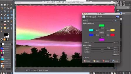 网友学院-GIMP图片处理系列教程第四讲——图片处理实例 [720p]