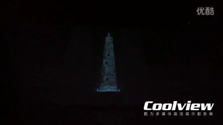 上海酷为展览展示  建筑3D立体投影