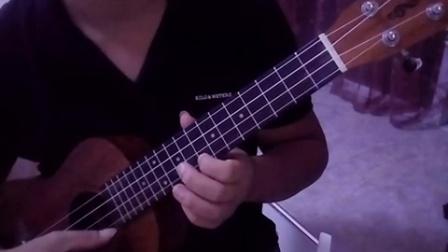 爱的罗曼史 ukulele 单音 教学