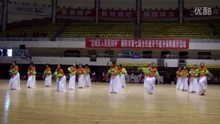 北票市人民银行健身队广场舞---指尖的旋律