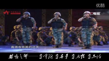 谋达天下神兵之中国军网2016元宵特别节目(上)