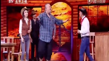 跨界喜剧王北京卫视  宋小宝师弟杨冰搞笑小品《