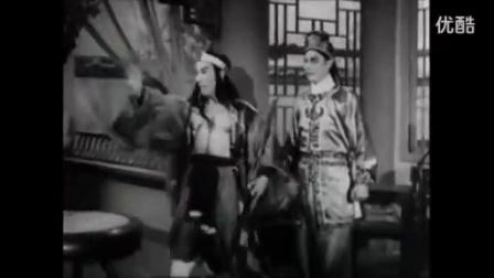 1962 【白骨陰陽劍】上集 曹達華 于素秋 陳寶珠 石堅 羽佳 白龍珠_标清