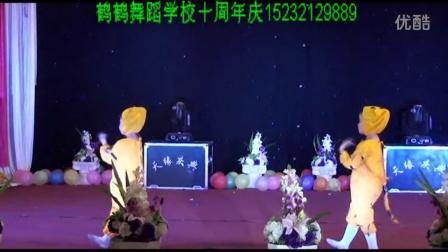 鹤鹤舞蹈学校十周年庆7
