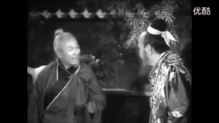 1964 【碧血金釵】第二集 張英才 陳寶珠 石堅 陳好逑 劉克宣 雪妮_标清