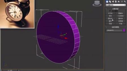 012 3Dsmax基础教程—闹钟模型制作01