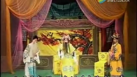 大型古装豫剧:《寇准背鞋》孙海涛、邵淑珍、李春、陈传明、李爱永、李东、毛月菊领街主演。