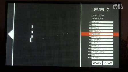 (BT青年帮)战争模拟器娱乐解说:你要像君哥一样,站在高处,运筹帷幄!!!