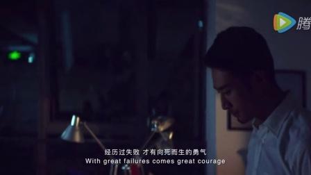 励志微电影排行榜前十名《别哭,我的青春》年轻人必看的励志短片
