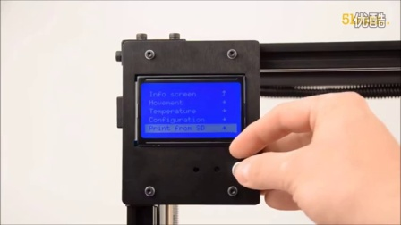 最佳3D打印机的2016 - 3D打印机技术