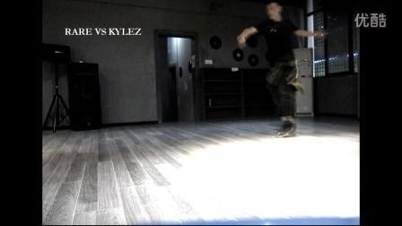 CWB 2016 RARE VS KYLEZ