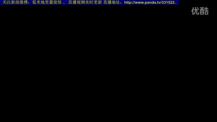 gaoqileik9999直播实况 KOF14 女子格斗家队通关视频