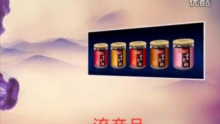 颗粒红糖和古法红糖(10)_高清