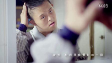 【游智煒 導演作品 廣告】 新安東京 其實,他和你我都一樣