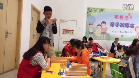 小萝莉之图书馆之一米阳光志愿者活动