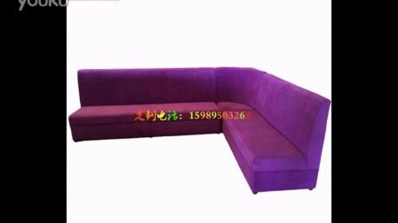 餐厅沙发酒吧咖啡厅ktv卡座式沙发足浴足疗沙发家具
