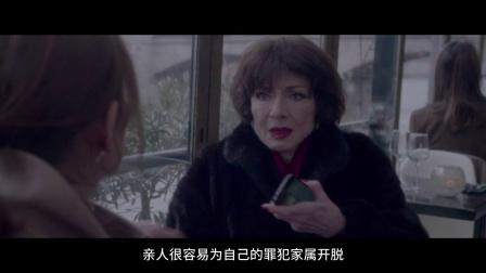 电影公嗨课149:蒙面男偷袭女总裁