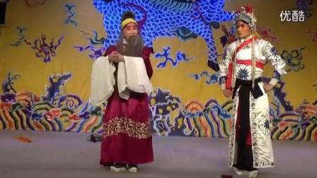 京剧追韩信陶阳一见如故是三生有幸20161003