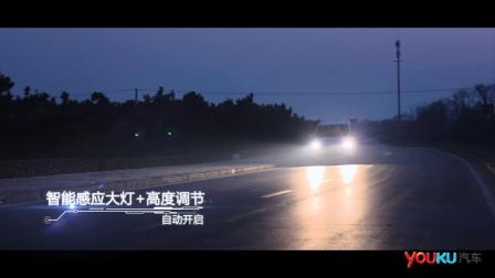 在现场:科技互联 北京福田伽途ix7 G20版上海限量首发