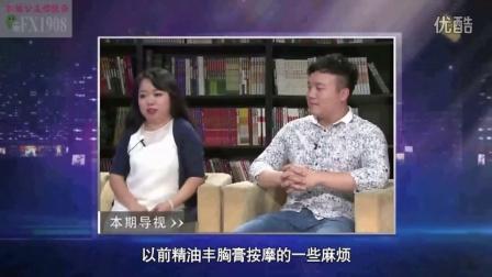 粉嫩公主_酒酿蛋刘燕艰辛创业历程 女人要爱自己